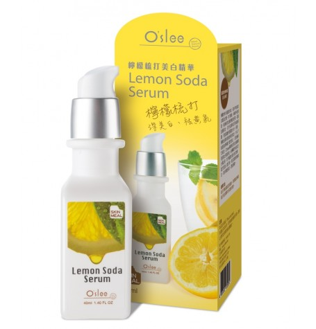Lemon Soda Whitening Serum